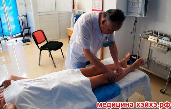 Лечение суставов китай суставный крем адамов корень